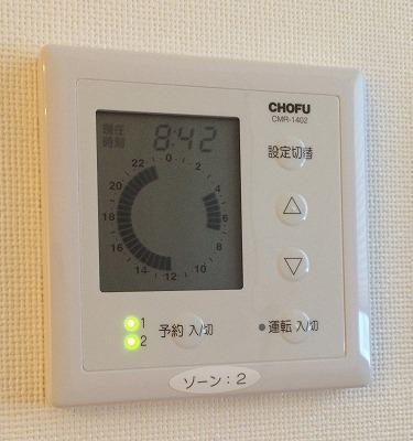 床暖房リモコン設定(2F)