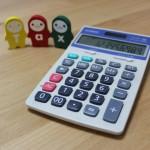 住宅ローン控除がある時に確定拠出年金をやっても、減税メリットがある人は?