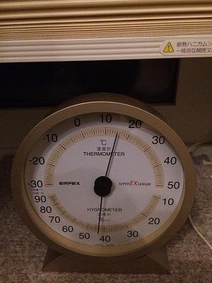 ハニカム真下の温度