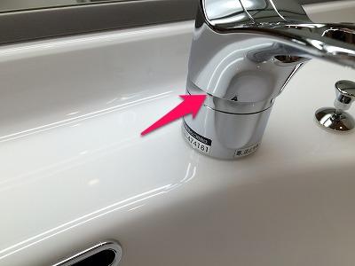 水栓の隙間