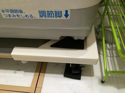 洗濯機のキャスター付き台