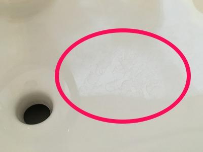 タンクの水垢