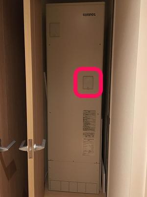 漏電遮断器フタ