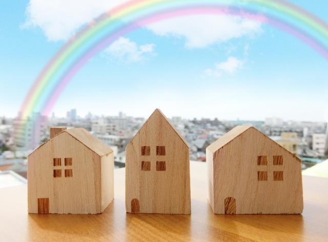 虹とマイホーム