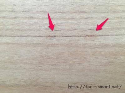 i-smartの床補修DIY箇所