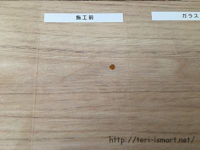 一条の床補修ペン