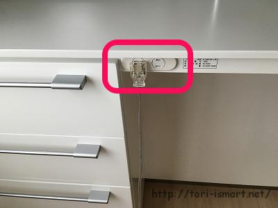 i-smartのキッチンのコンセント