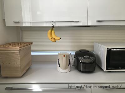 吊戸棚にバナナ