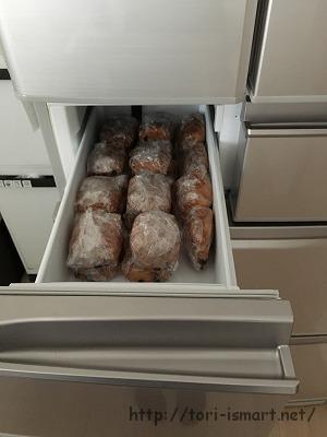 パンオショコラの冷凍保存