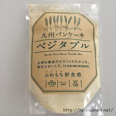 九州パンケーキベジタブル