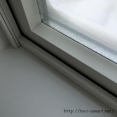 lv1_寝室の結露