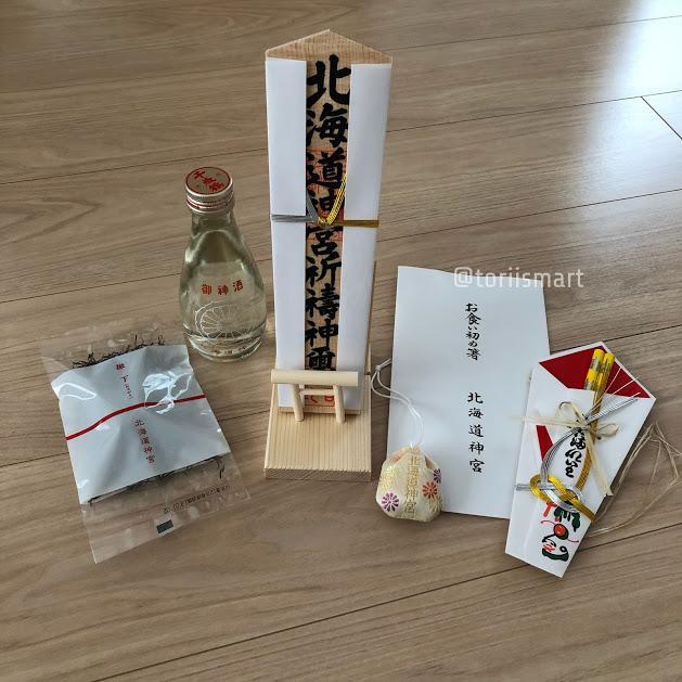 北海道神宮のお宮参り記念品