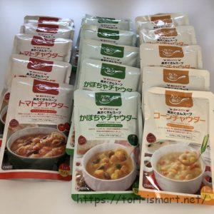 麻布タカノ 具だくさんスープセット