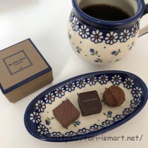 ジャン=ポール・エヴァン チョコレートとコーヒー