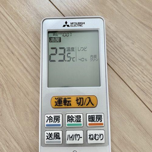 三菱霧ケ峰の全館冷房リモコン設定