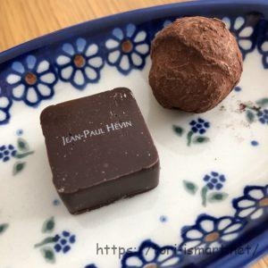 ジャン=ポール・エヴァン チョコレート