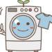 【閲覧注意】洗濯機分解清掃をお願いしたら、衝撃の汚さだった!!